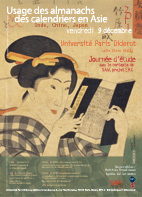 Utagawa Kuniyoshi © National Diet Library, Japan